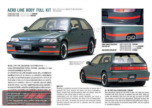 Honda : ef9 mugen bodykit